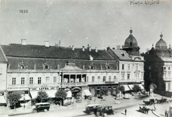 306-1930-Piata Libertatii-frontul estic