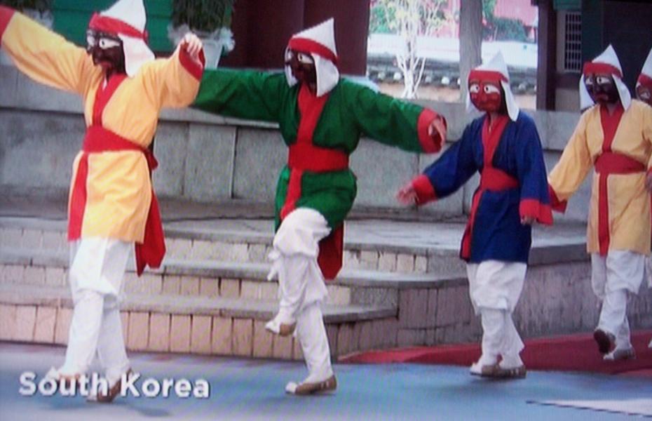 Korea de sud