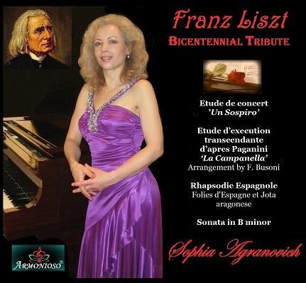 SA-Liszt-CD-thumbnail-logo